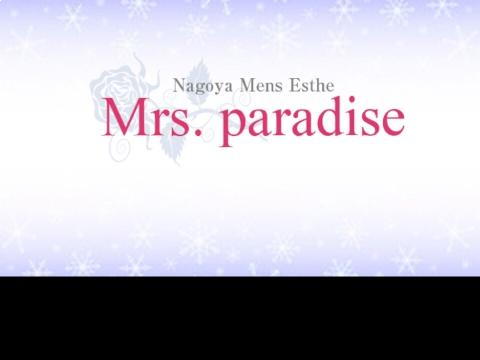 Mrs. paradise