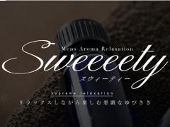 Sweeeety