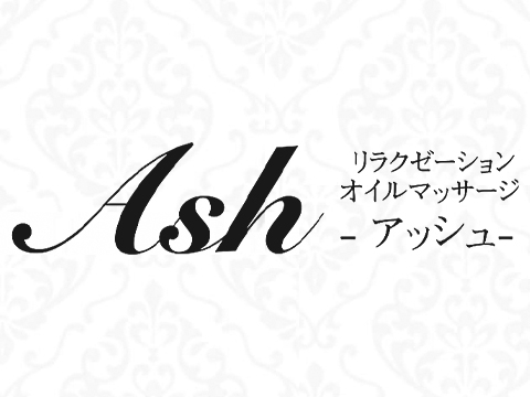 鹿児島市 Ash-アッシュ-