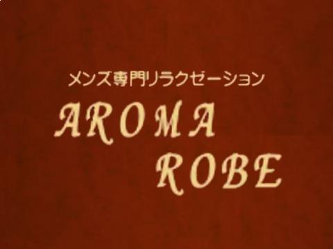 AROMA ROBE