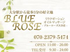 BLUE ROSE 大分店