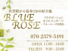 BLUE ROSE 佐賀店