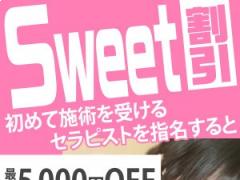 sweet割❀.(*´▽`*)❀.