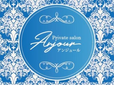 Anjour