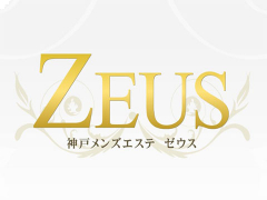 ZEUS~ゼウス