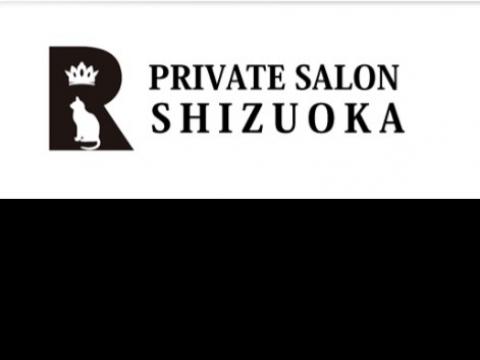 private salon R shizuoka