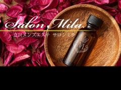 Salon Mila〜サロンミラ〜