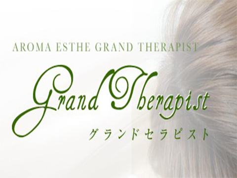 GrandTherapist~グランドセラピスト