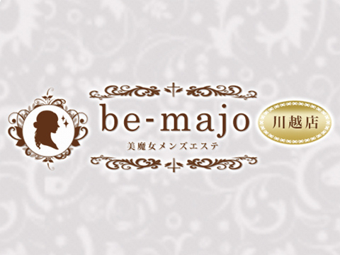 Be-majo~ビマージョ~ 川越店