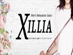XILLIA(エクシリア)
