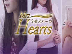 Mrs.Hearts(ミセス ハーツ)