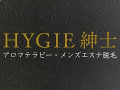 HYGIE(ハイジ)紳士