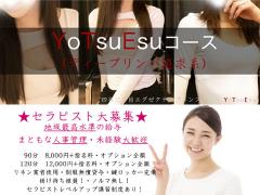YoTsuEsu