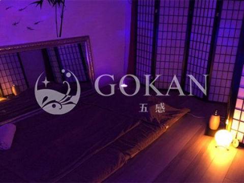 GOKAN〜五感〜