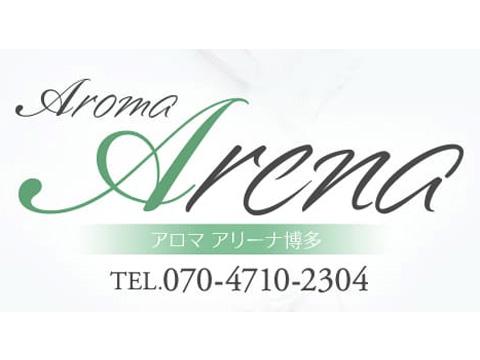 Aroma Arena 博多