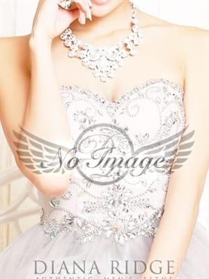 DIANA RIDGE(ダイアナ・リッジ) 愛莉(あいり)-RIDGE