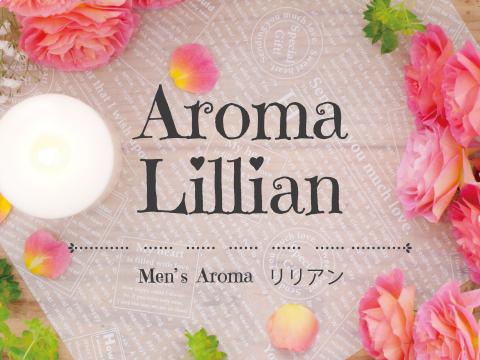 Aroma Lillian