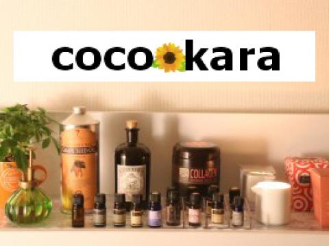 cocokara~ココカラ