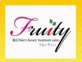 Fruity(フルーティー)