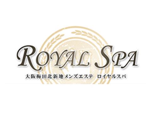 ロイヤルSPA