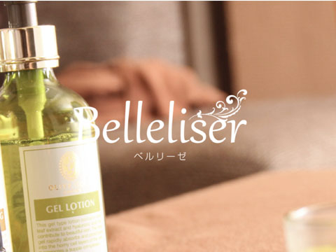 Belleliser