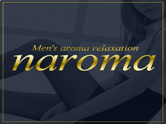 aroma relaxation naroma narita