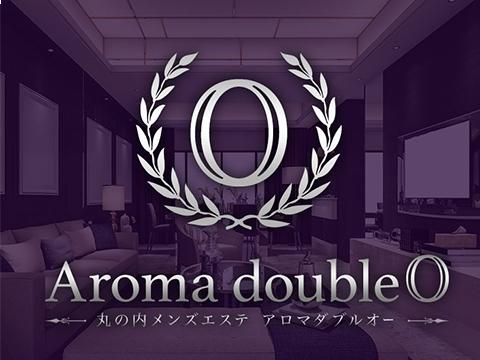 Aroma double O(アロマダブルオー)