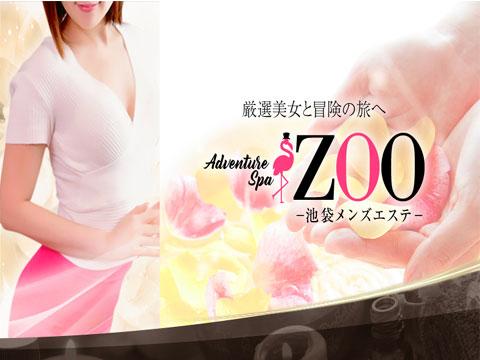 ZOO~ズー~