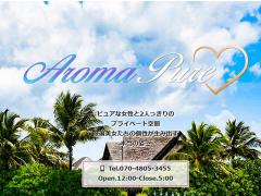 Aroma Pure -アロマピュア-