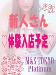 M&S 東京 Platinum MIKU