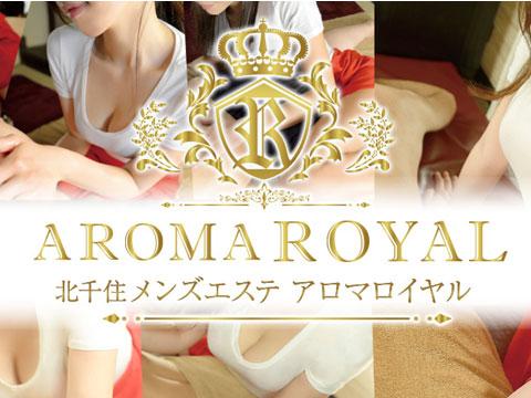 AROMA ROYAL
