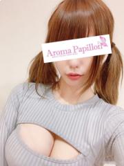 AROMA PAPILLON 千秋蓮