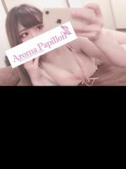 AROMA PAPILLON 天城りんこ