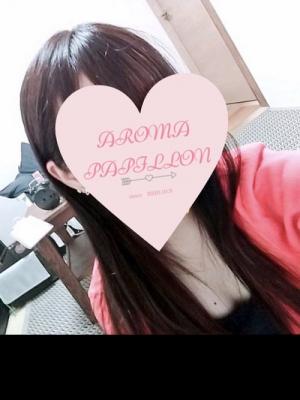 AROMA PAPILLON 奥村ゆき