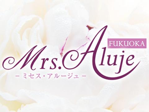 博多駅 Mrs.Aluje福岡