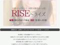 RISE~ライズ
