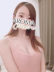 アロマモア 一ノ瀬まい