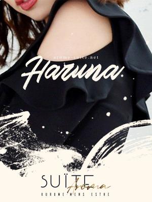 Aroma SUITE-アロマスイート- 陽菜-Haruna-