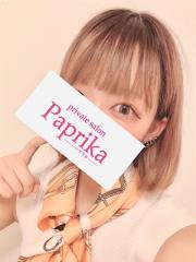 paprika-パプリカ- まふゆ