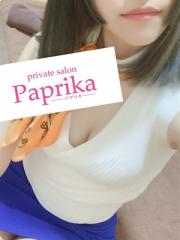 paprika-パプリカ- ひかり