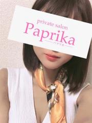 paprika-パプリカ- えりか