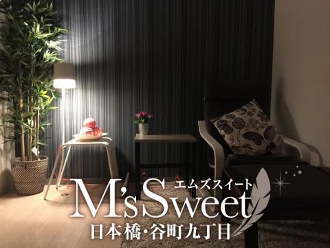 M'sSweet (エムズスイート)